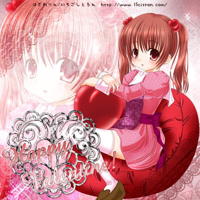 http://www.15citron.com/ichigo/illust/rin090.jpg